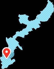沖縄県・那覇市