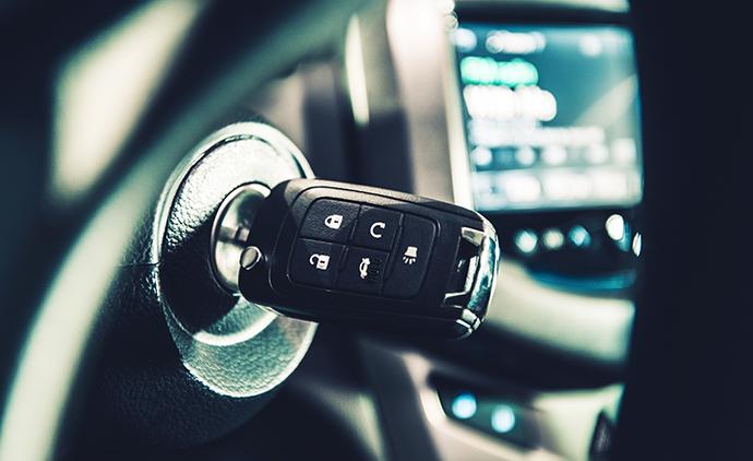 自分の車の鍵はどのタイプか
