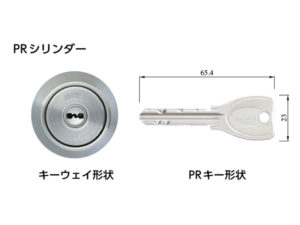 MIWA(美和ロック)PRシリンダー